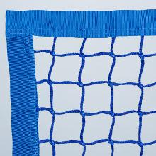 Trenn-Netze für Tennishallen